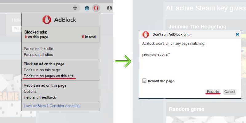 How to disable AdBlock on GiveAway.su